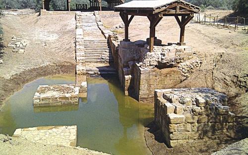 Место Крещения. Иордан в двухстах метрах