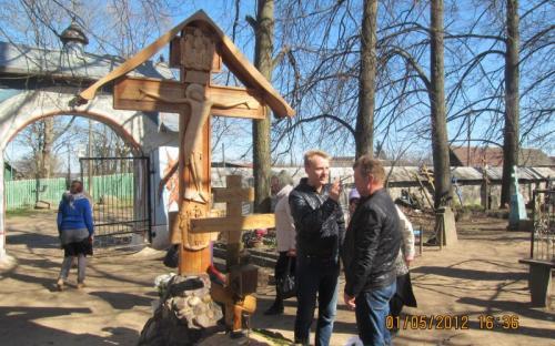 На могилке батюшки Николая Гурьянова