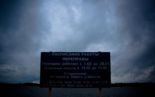 Шексна. Экскурсия в Вологду