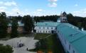 Архиерейский двор (кремль)