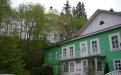 Дом наместника
