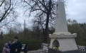 Святогорский монастырь. Могила Александра Пушкина. На экскурсии