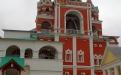 Савво-Сторожевский монастырь. Троицкая церковь