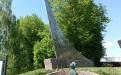 Памятник Циалковскому