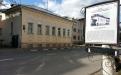 Пор улочкам Боровска