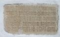 Надпись, где говорится, что храм расписан Дионисием с сыновьями в лето 1502 года