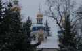 Главки Успенского собора. Псково-Печерский монастырь паломничество