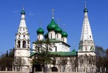 экскурсии по Ярославлю.