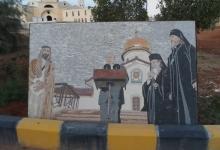 При въезде на территорию Русского дома