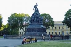 """Памятник """"Тысячелетию России"""""""